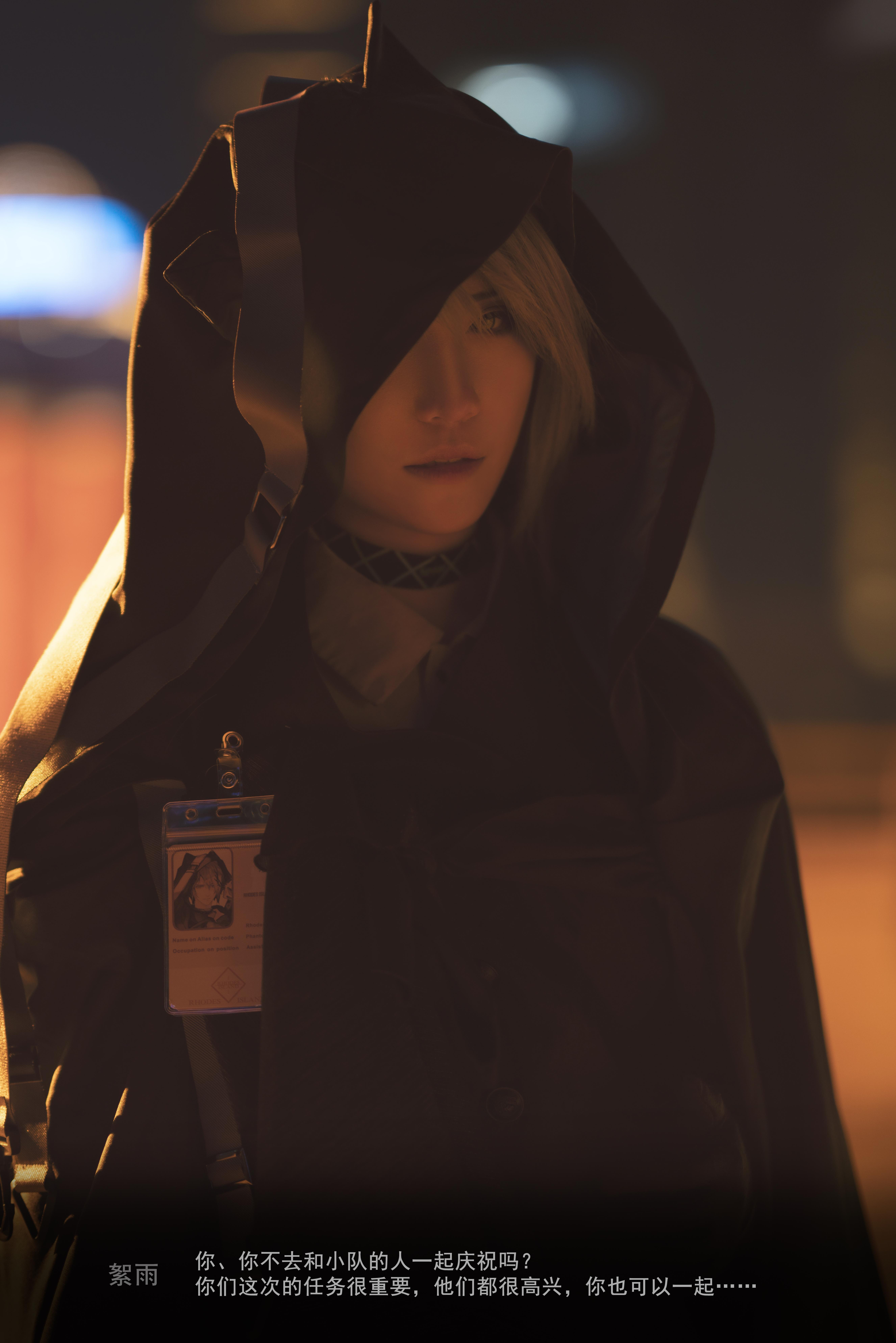 《明日方舟》正片cosplay【CN:斯诺_Yukina】-第5张