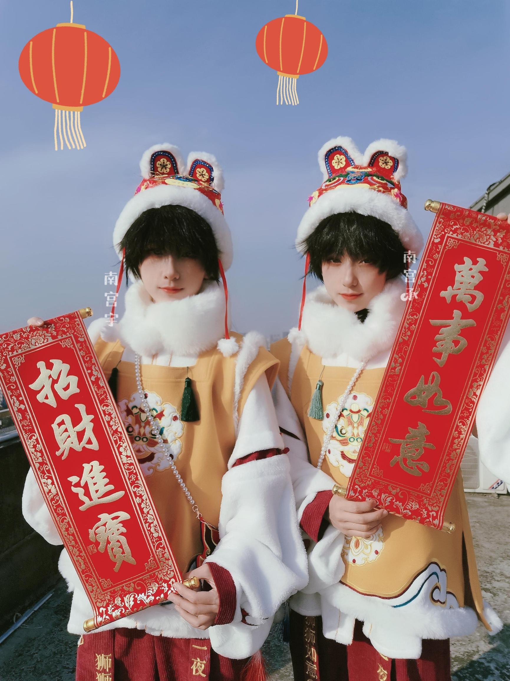 双胞胎cosplay【CN:南宫承宇】-第1张