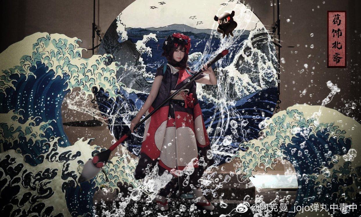 Fate/GrandOrder   葛饰北斋   @阿克曼_jojo弹丸中毒中 (9P)-第4张