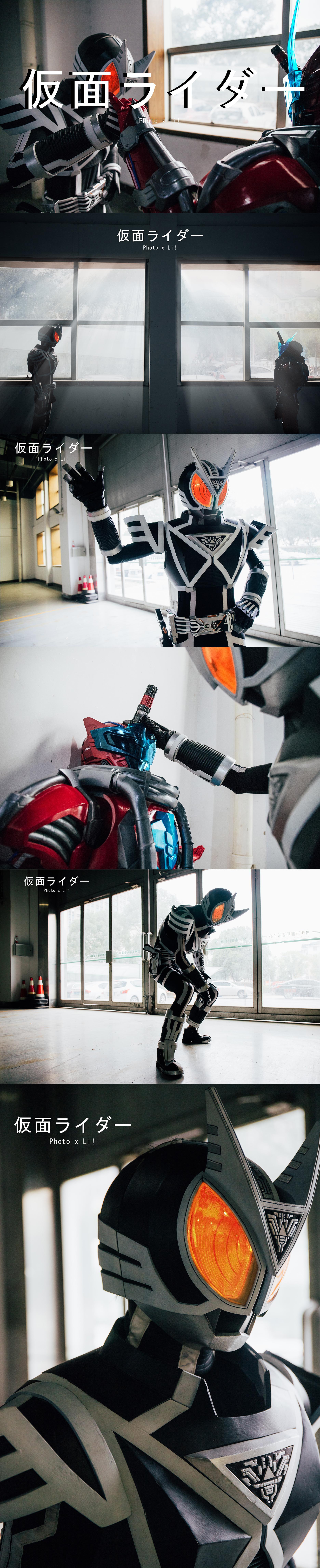 《假面骑士》漫展cosplay【CN:你的Li】-第2张
