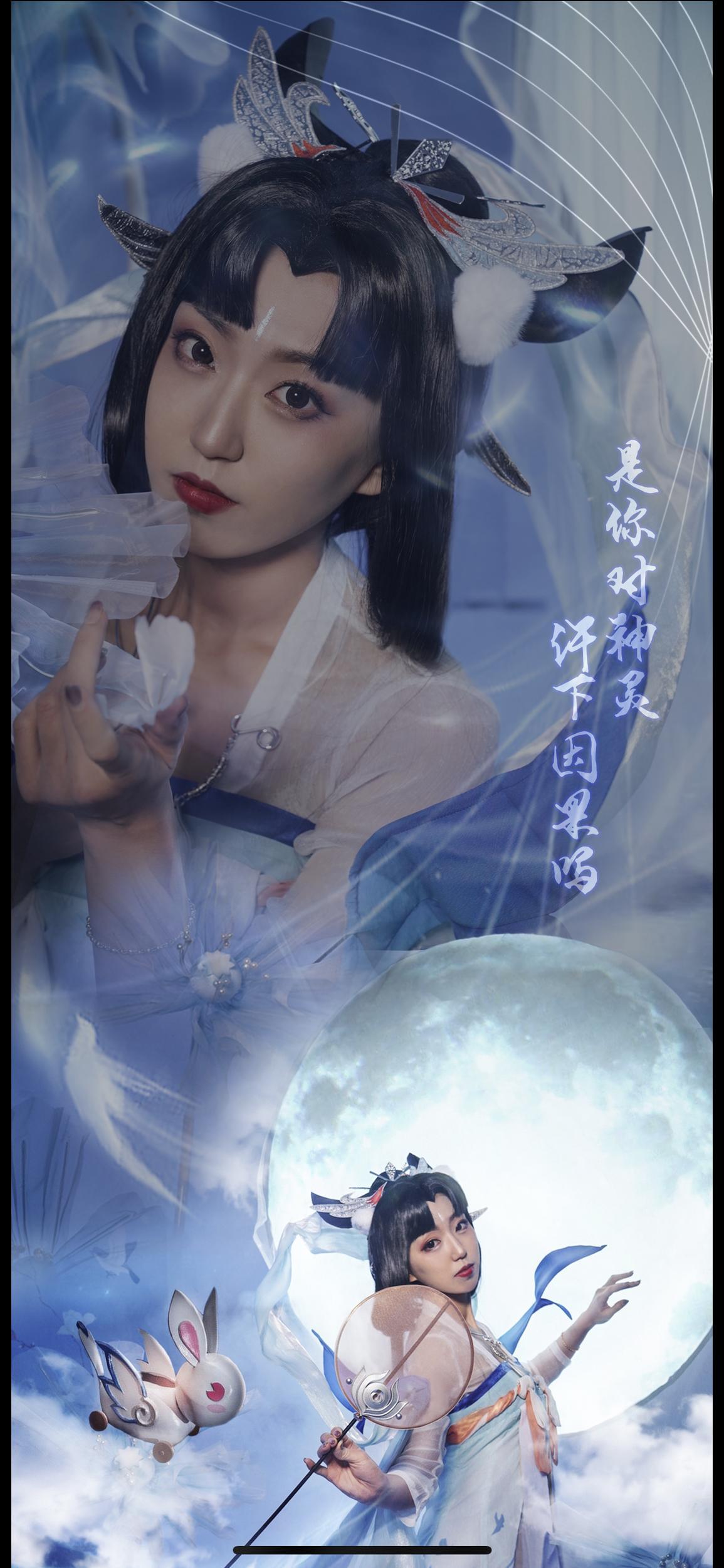 《王者荣耀》王者荣耀嫦娥cosplay【CN:婧子君今天不在_】 -cosplay动漫巨剑图片下载插图