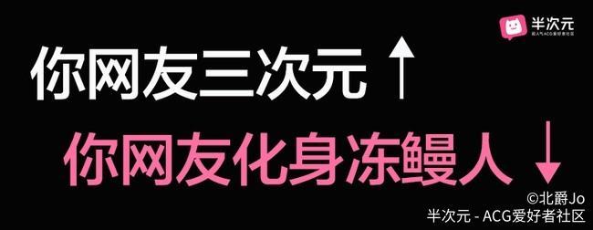 CV亦安cosplay-第2张