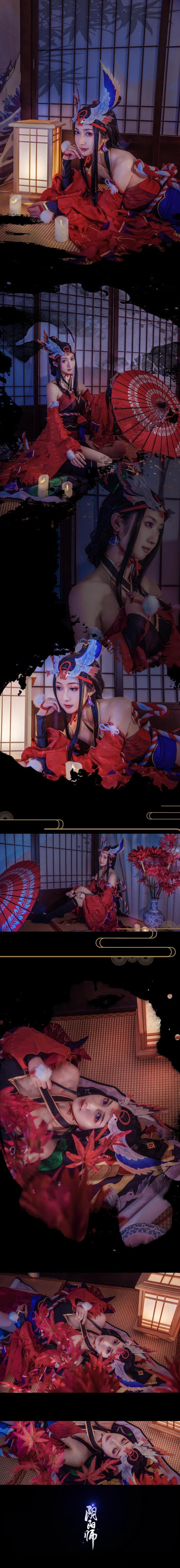 《阴阳师手游》正片cosplay【CN:羽咲VedeN】-第5张