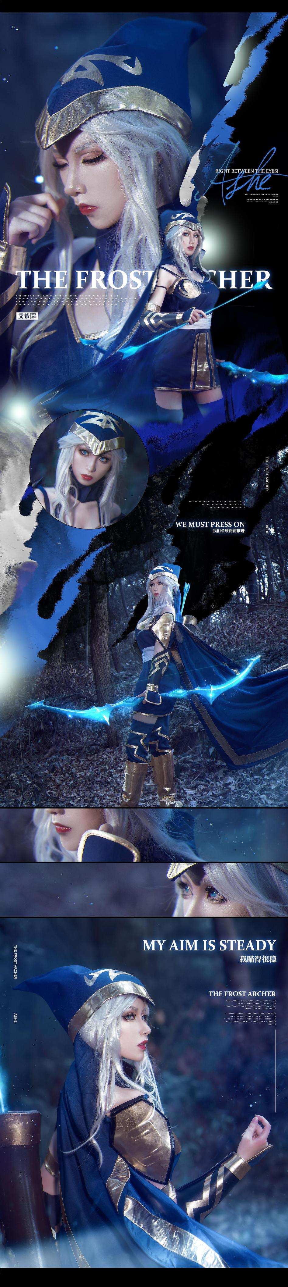 《英雄联盟》游戏cosplay【CN:白西瓜SY】 -cosplay传单图片插图