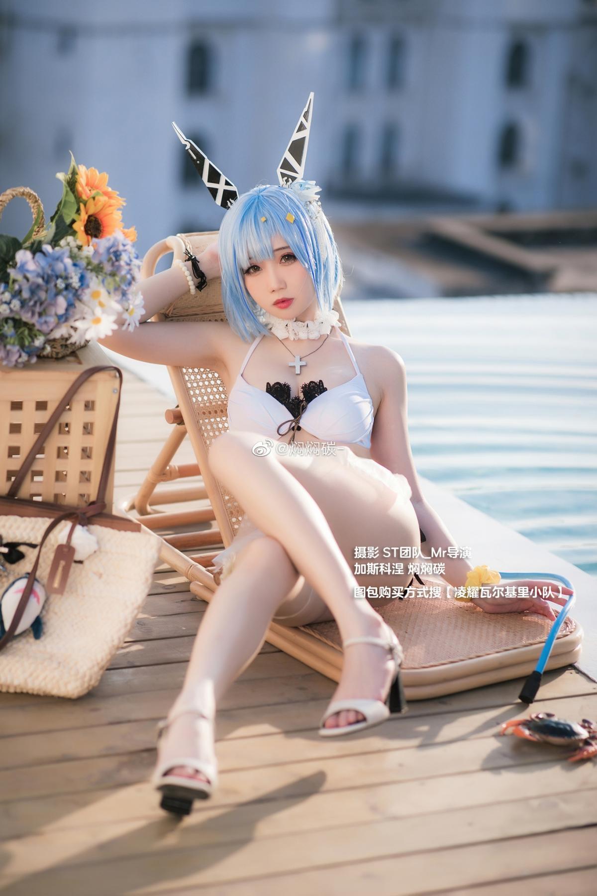 [COS]碧蓝航线   加斯科涅   @焖焖碳-cosplay图片百度网盘下载 (9P) –插图