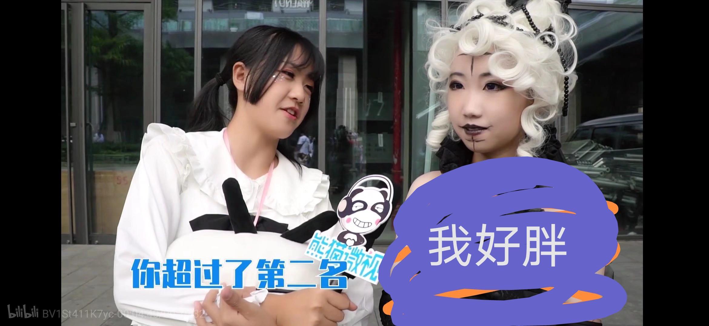 糖袋子cosplay-第6张