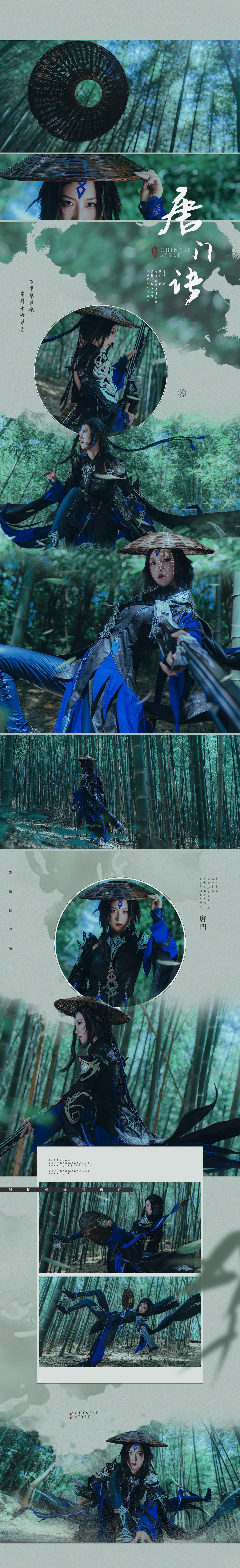 《剑侠情缘网络版叁》唐门御姐cosplay【CN:琴不归】-第2张