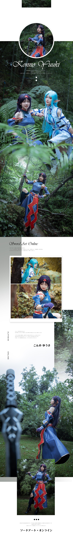 《刀剑神域》正片cosplay【CN:阿琴Cc】 -cosplay海盗价格图片精选插图