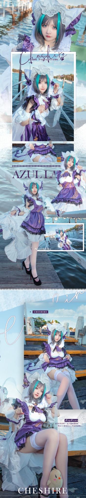 [COS]碧蓝航线   柴郡   @风筝筝筝w (9P) -cosplay王国图片插图