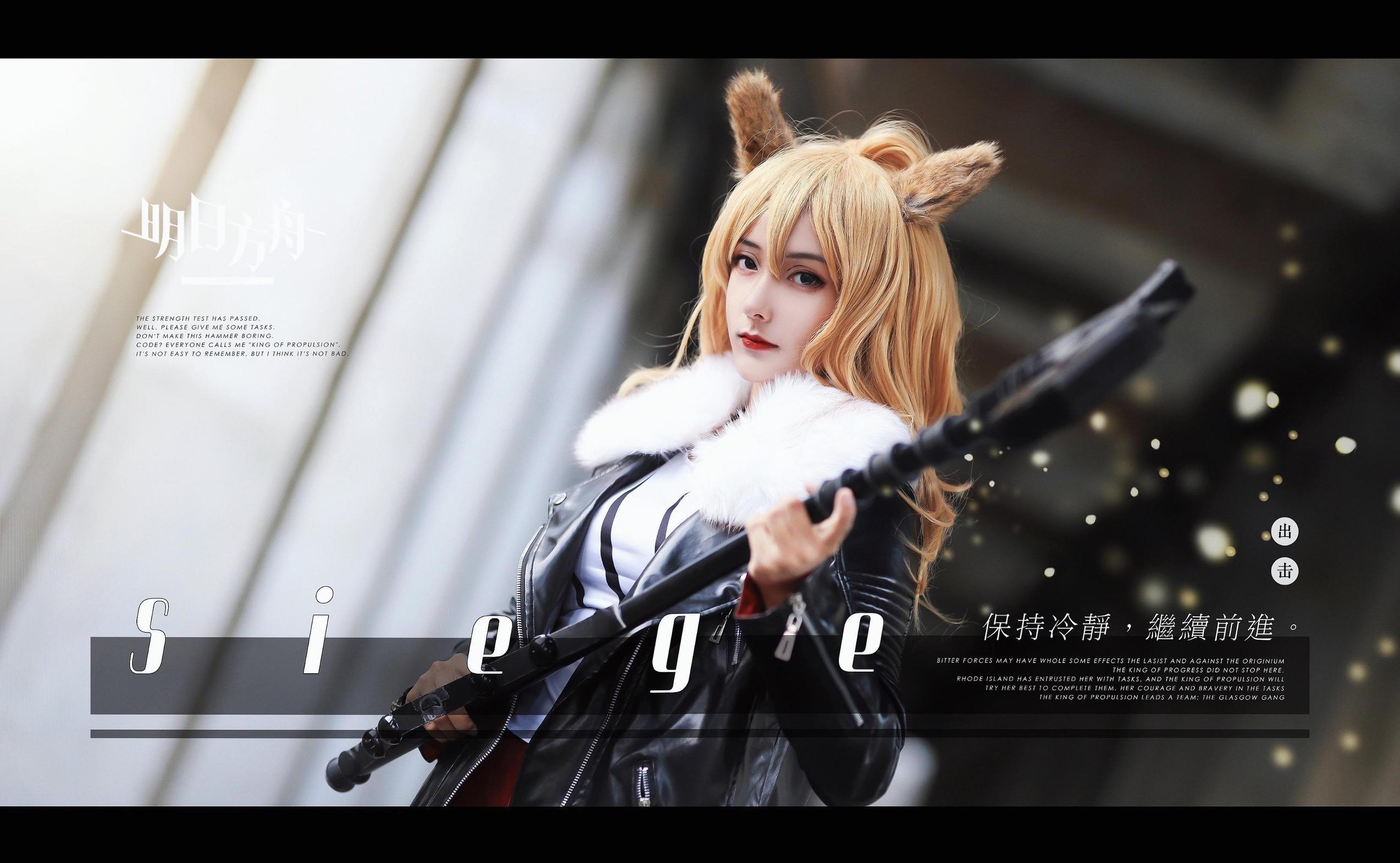 《明日方舟》正片cosplay【CN:赤沅沅子】-第5张