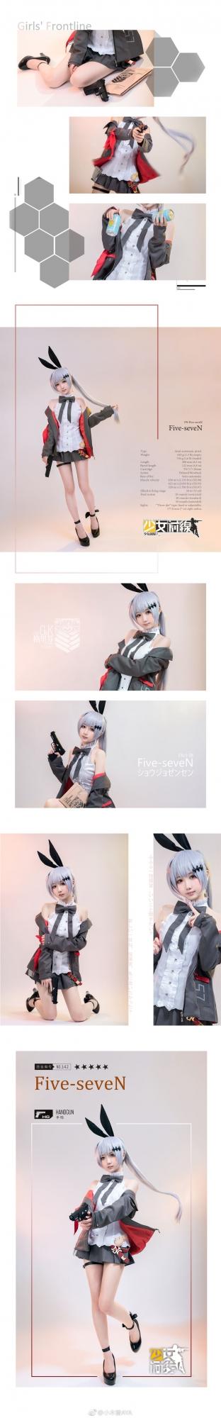 《少女前线》Five-seveN 可爱妹子Cosplay【CN:小木曾AYA】 (9P)-第8张