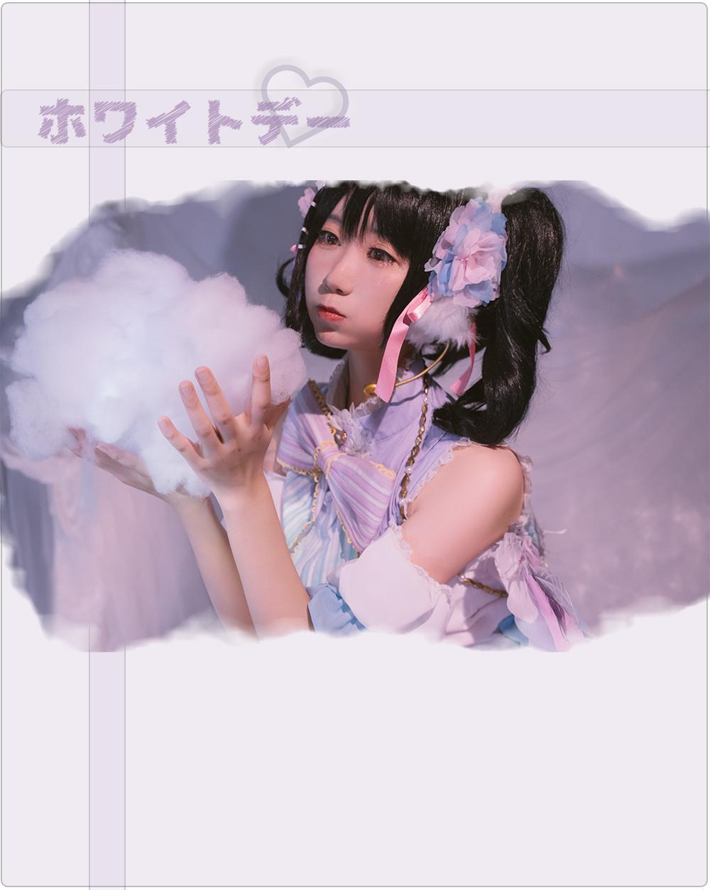 《白色情人节》矢泽妮可cosplay【CN:菀颜】-第8张