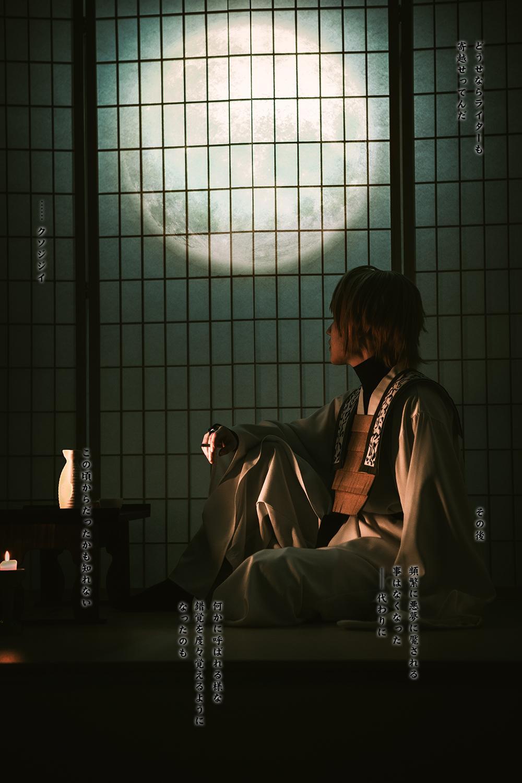 《最游记》正片cosplay【CN:ku_ku】-第12张
