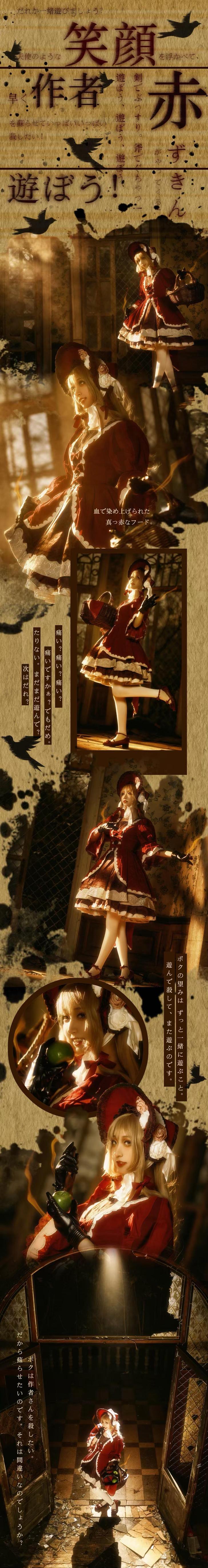 《死亡爱丽丝》游戏cosplay【CN:墓入安泽】-第1张