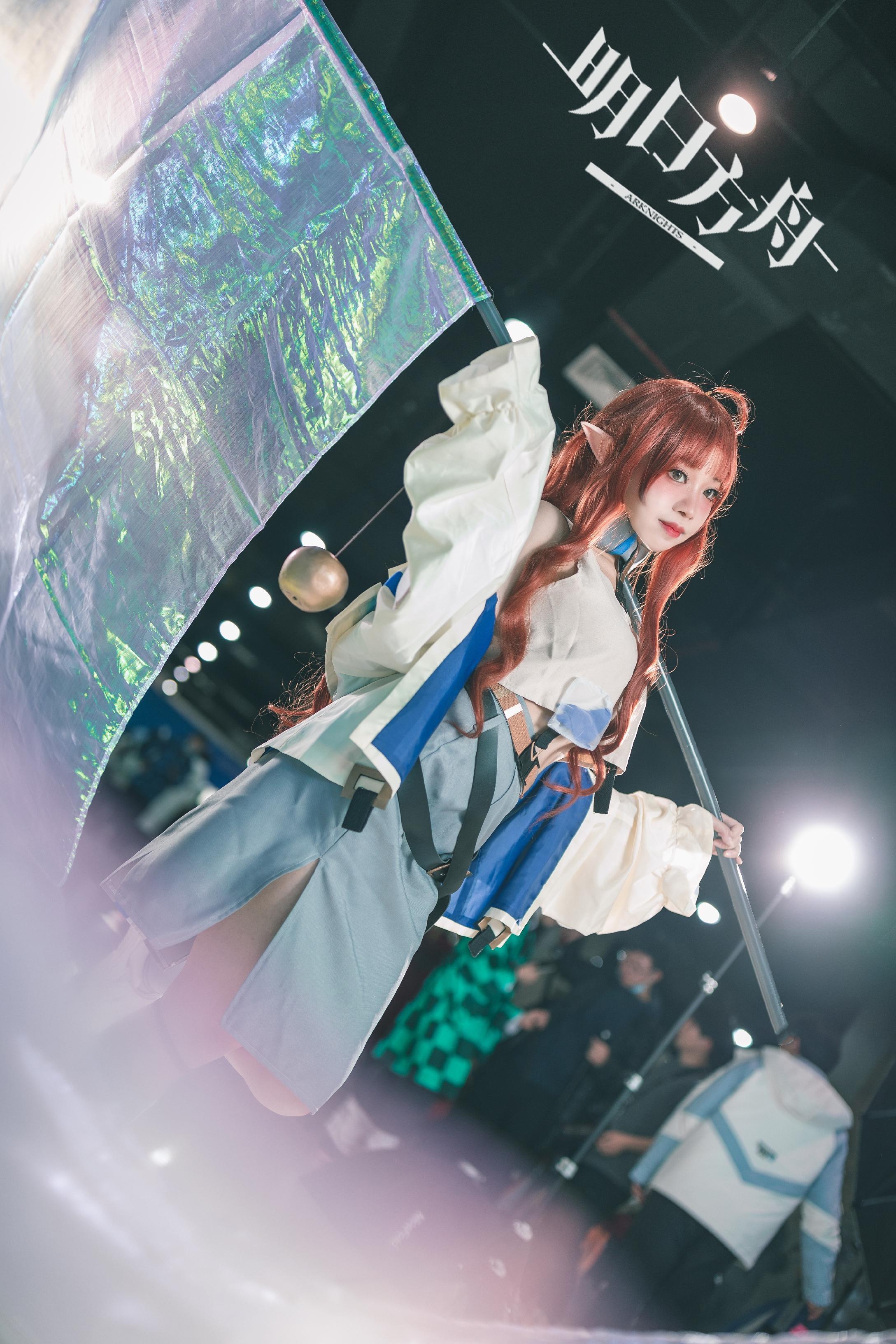 《明日方舟》漫展cosplay【CN:慕恩闷】-第3张