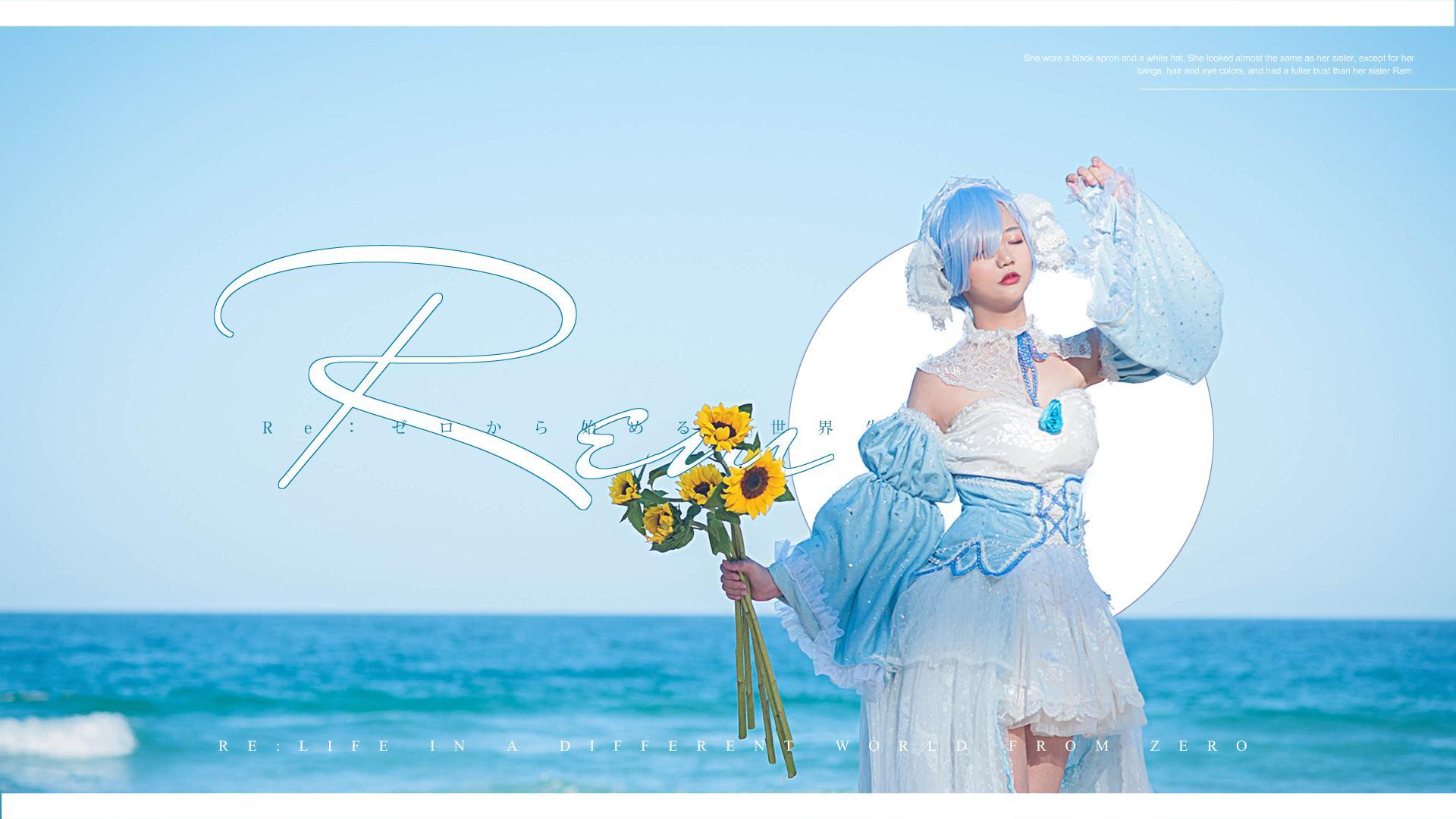 《RE:从零开始的异世界生活》从零开始的异世界生活蕾姆cosplay【CN:Kyuu_九笛】-第3张