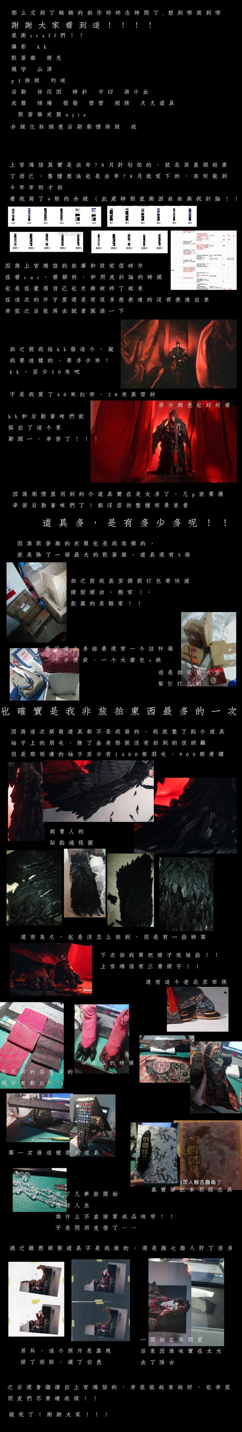 《金光布袋戏》精选cosplay【CN:城欢】 -cosplay发行动图图片下载插图