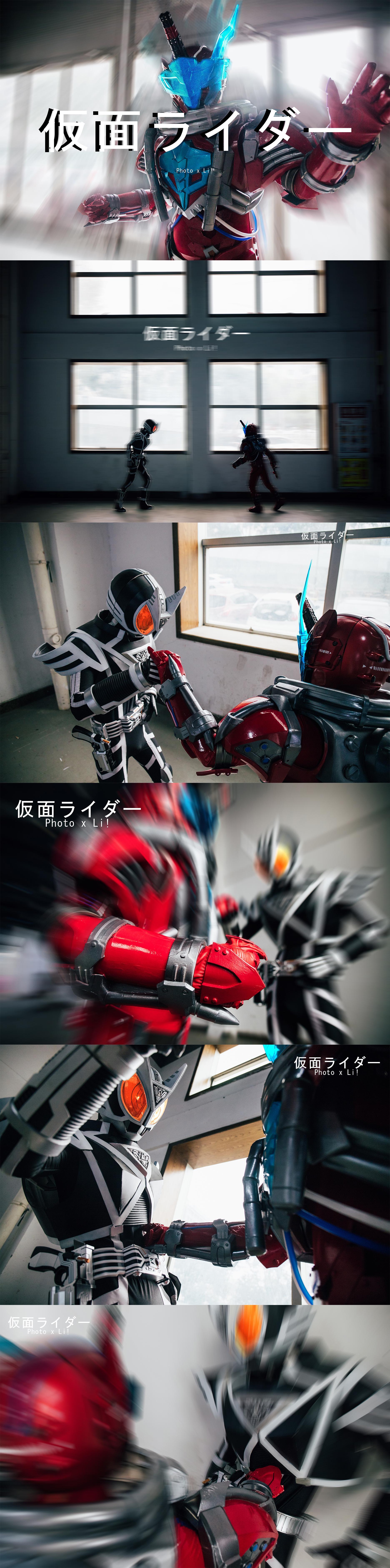《假面骑士》漫展cosplay【CN:你的Li】-第1张