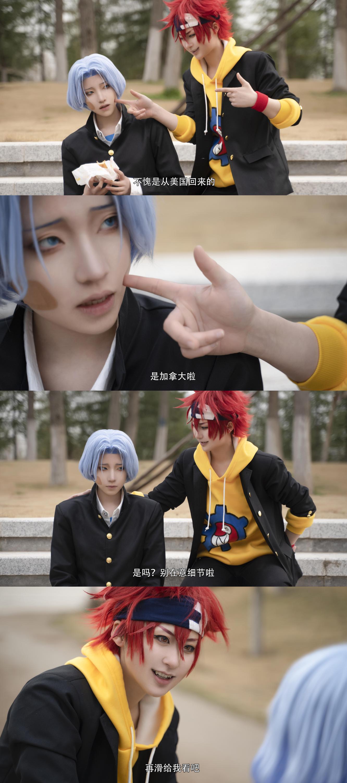 《无限滑板》正片cosplay【CN:斯诺_Yukina】 -唯美古风cosplay图片插图
