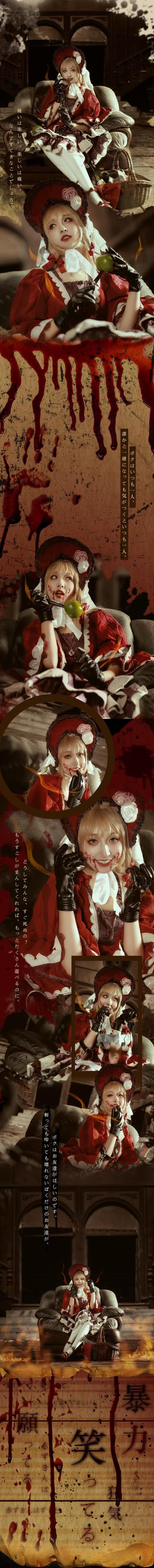 《死亡爱丽丝》游戏cosplay【CN:墓入安泽】-第2张