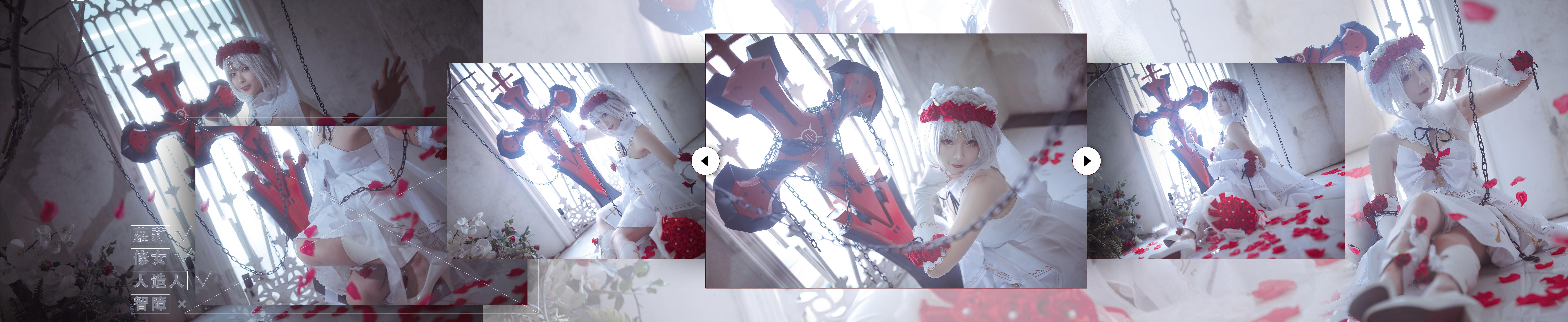 《崩坏学园》正片cosplay【CN:樱岛嗷一】-第15张