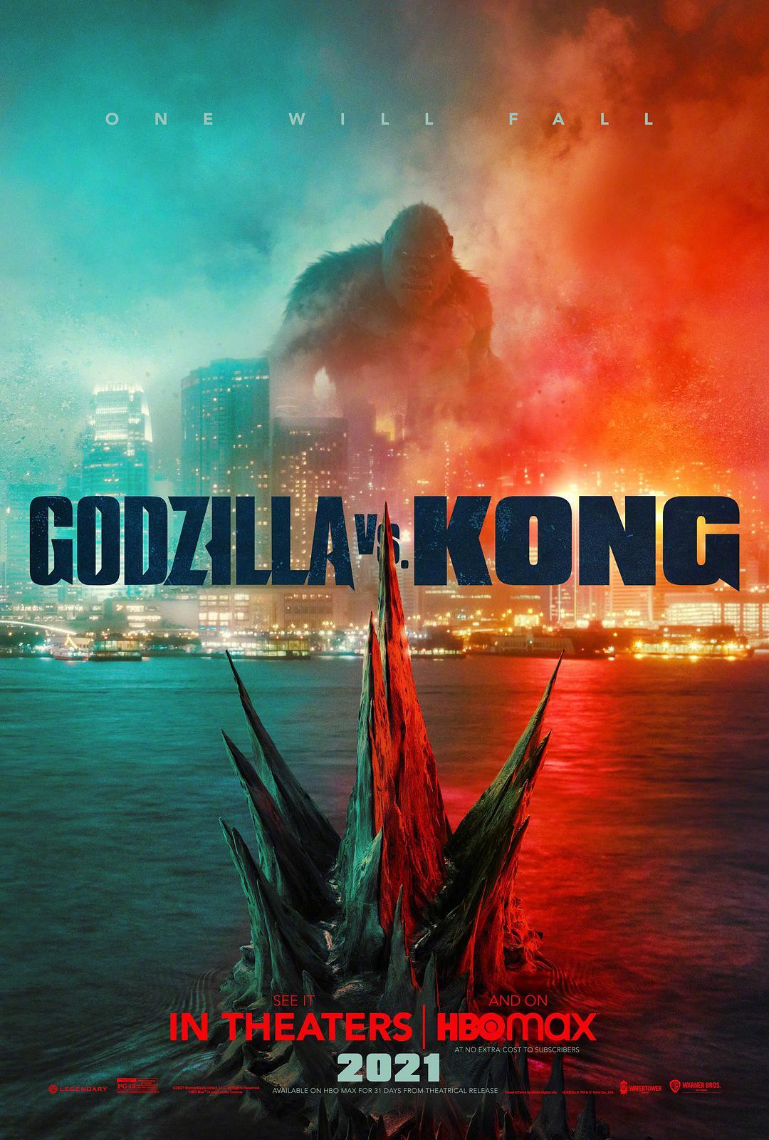 【电影预告】哥斯拉大战金刚 Godzilla vs Kong 2021-03-26 中国大陆上映