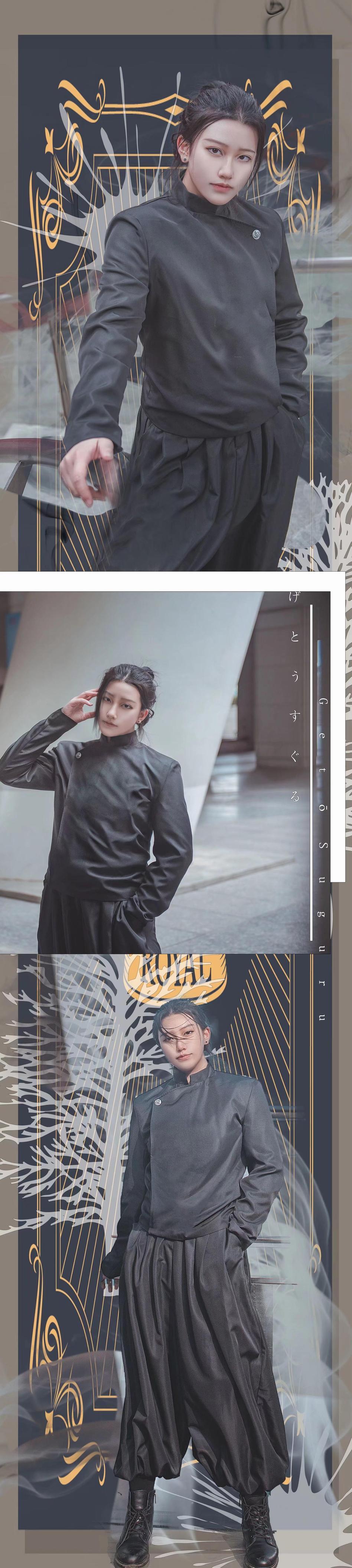 《咒术回战》正片cosplay【CN:芝士zs77】-第8张