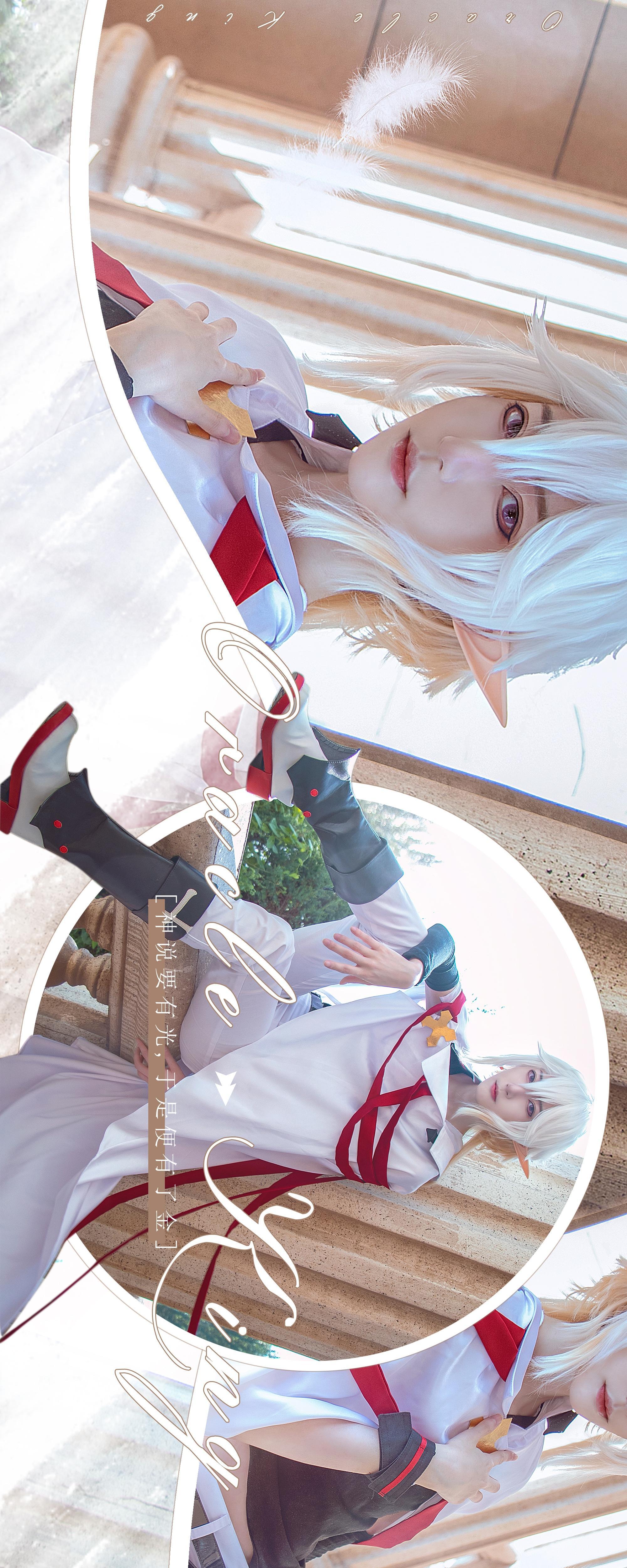 《凹凸世界》正片cosplay【CN:Yixuan-】-第4张