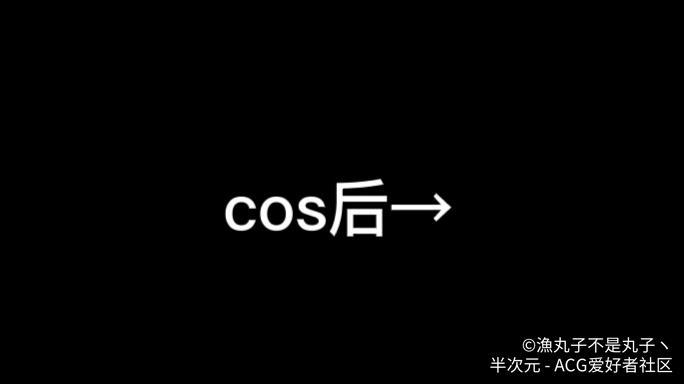 《蔷薇少女》水银灯蔷薇少女cosplay【CN:这里煎饼】-第3张