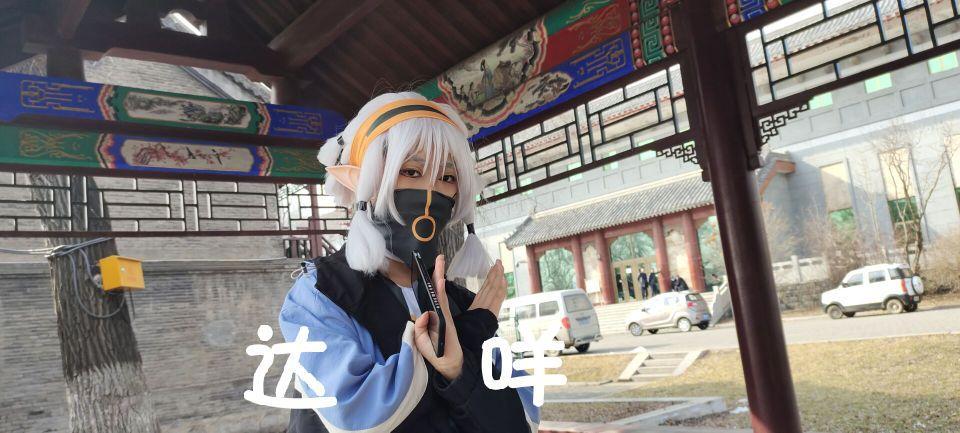 战士cosplay【CN:妖凌超爱雷狮】-第2张